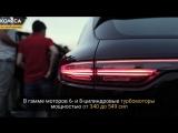 В Алматы презентовали новый Porsche Cayenne
