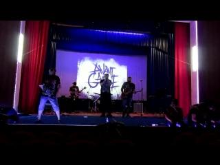 AvantGarde- По венам, Ratamahatta (Своя + Sepultura cover)