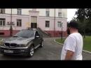 ОБЗОР BMW X5 e53. НЕ НАДО ГРЯЗИ )