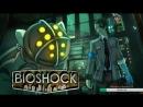 Охотник на папочек BioShock