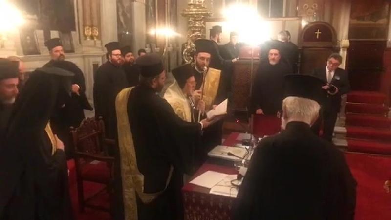 Синаксис, Архиерейский Собор, собрание епископата Константинопольской Православной Церкви 1.09.2018