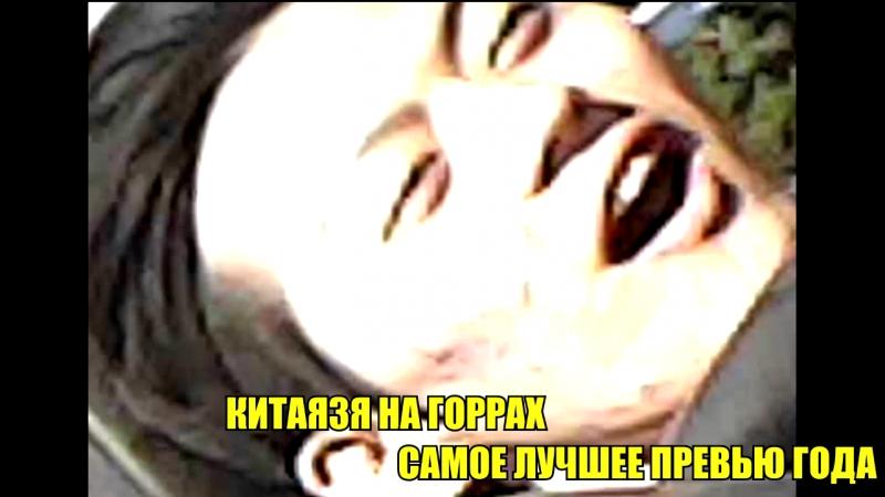 Катаемся на американских горках)) (Диво-Остров)