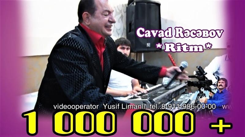 CAVAD Recebov - Ritm (Sankt-Peterburq şəhərində toyda)
