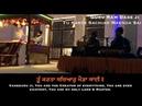 Bhai Hajara Singh Ft. Bhai H Singh Khalsa - Tu Karta Sachiar