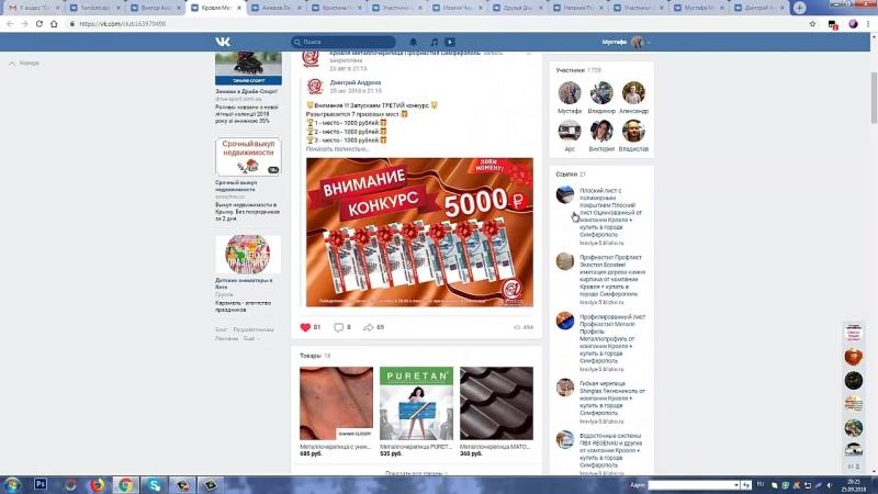 Результаты третьего розыгрыша призов 5 000 рублей, 25 сентября в 20:00