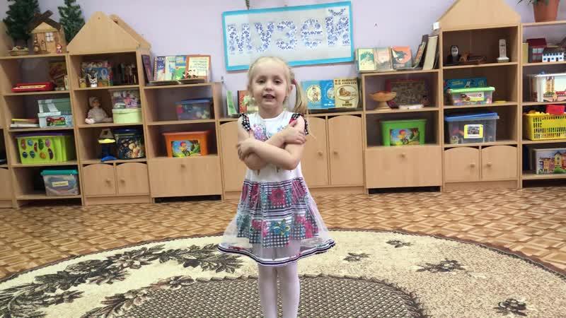 Михеева Варя, 4 года
