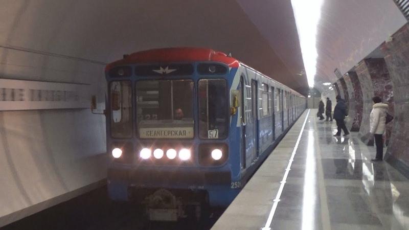 Электропоезд 81-717/714.5 Московский Транспорт №57 на станции метро Верхние Лихоборы
