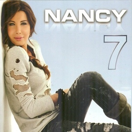 Nancy Ajram альбом Nancy 7