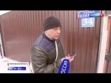 Репортаж телеканала Россия о том, как аферисты наживаются на неподкованных дачниках в Московской области.