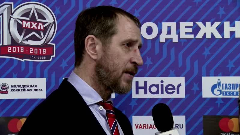 Лев Бердичевский о матче СКА-Варяги - Атланты - 21Б