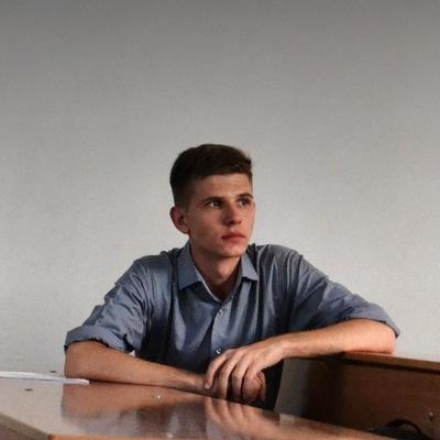 Владислав Хомиченко