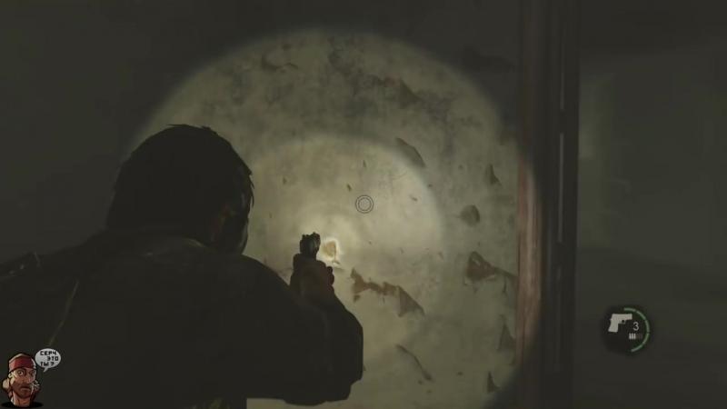 [SERCH Games] [PS4] The Last of Us 2 ЗАСТРЕЛИ МРАЗЬ :D