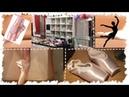 Покупаю балетные вещи/Балетные магазины СПБ/Пуанты,балетки,купальник...