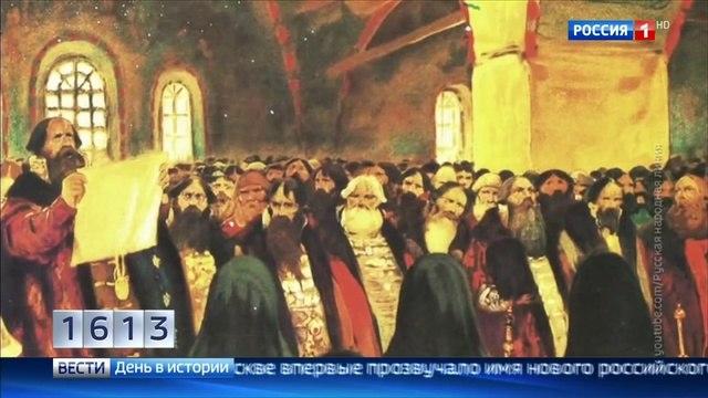Вести. Эфир от 21.02.2017 (1400)