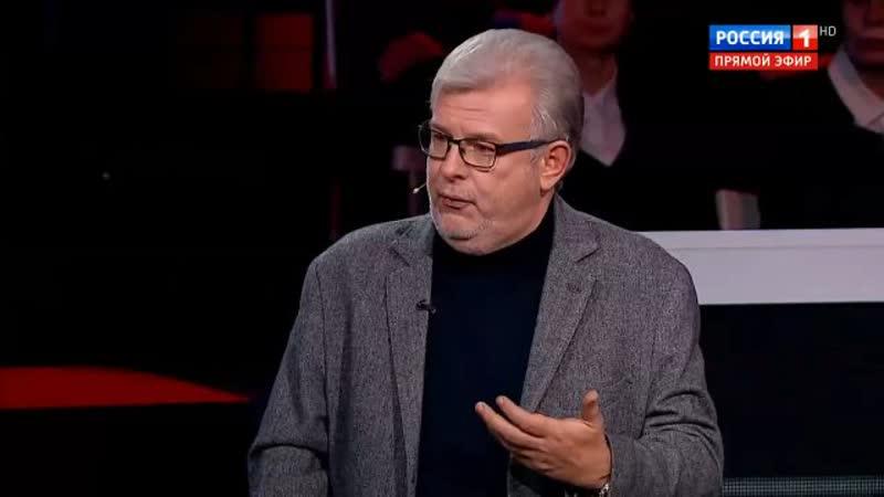 Вечер с Владимиром Соловьевым Эфир от 12 12 2018