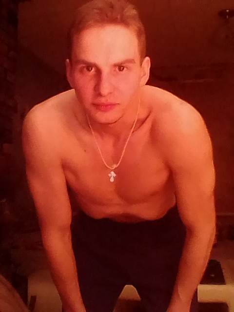 Ishvara, 23, Novobirilyussy