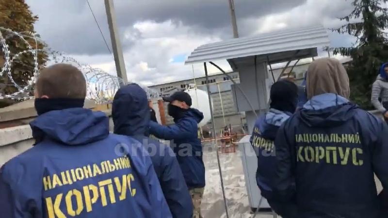 Нацкорпус Донеччини розгромив офіс «Розумної сили» в Покровске