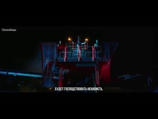 Hatari - hatrið mun sigra - iceland  - official music video - eurovision 2019 (рус саб)