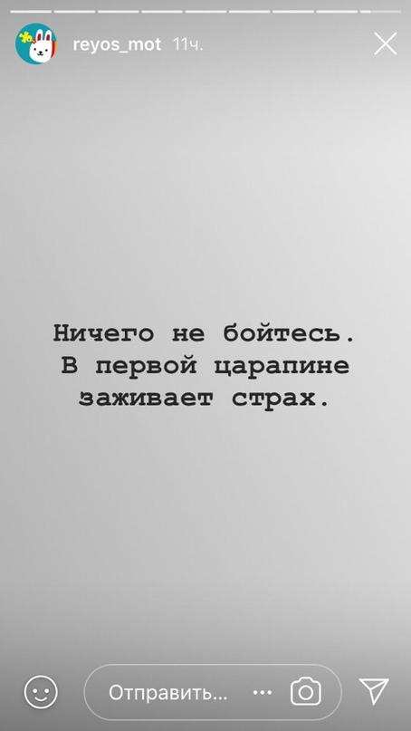 Константин Лоскутов | Москва