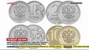 Банк России разместит на монетах 2016 года герб России