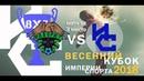 Фаворит Империя спорта 6 1 03 06 2018 Весенний Кубок ИС