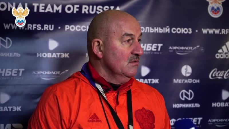 Главный тренер национальной команды Станислав Черчесов - о травмированных игроках, вызове Ари и составе сборной Германии.