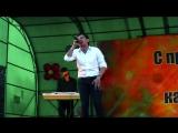 Алмас Багратиони - Талисман (сл./муз. -  А.Багратиони) г. Карасук. Архив 2017 live