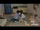 [RUSSUB] 14U - Girlfriend (OST 'A Son of Rich Family' Part 11) (рус. суб.)