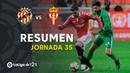 Ла Лига 2 | 2018/2019 | 35-ый тур: «Химнастик» 0-0 «Спортинг Хихон» | 20.04.2019