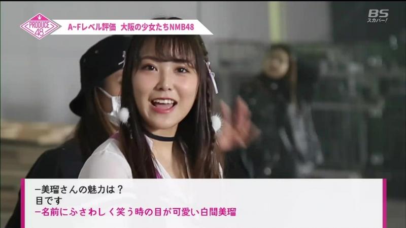 180622 PRODUCE48 02 BS Sky Perfect TV Jap Sub