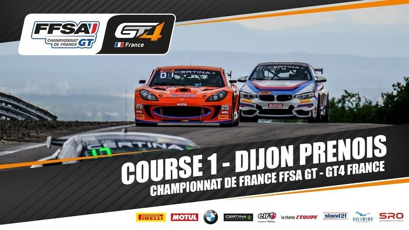 Dijon-Prenois : Course 1 Championnat de France FFSA GT