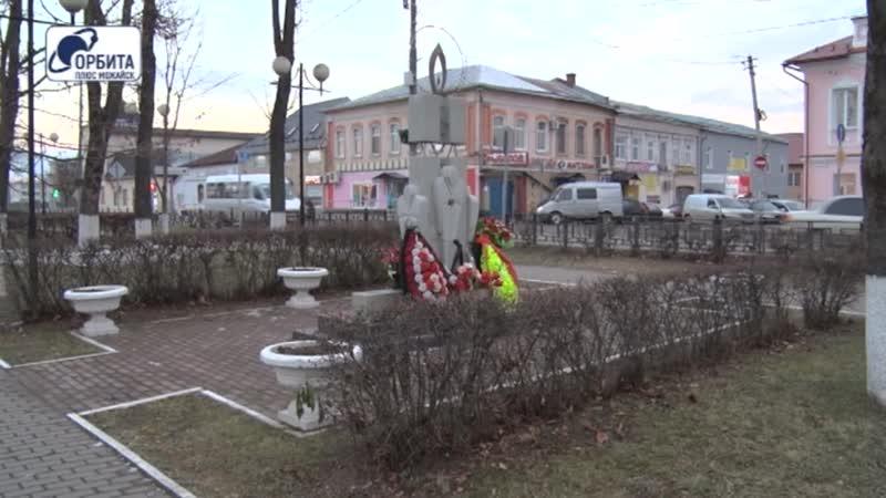 Митинг у памятника жертвам репрессий (14.11.2018)