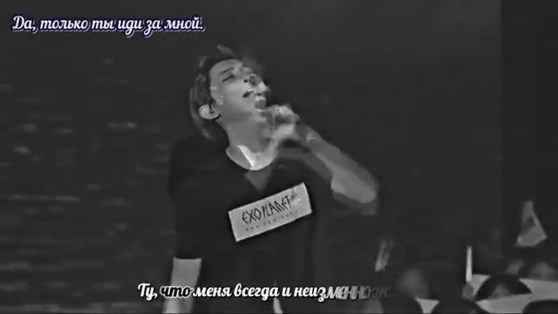 EXO - Promise (рус.саб)✨
