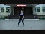 Мега позитивные танцы из Тулы...Элджей - Минимал (официальный танец)