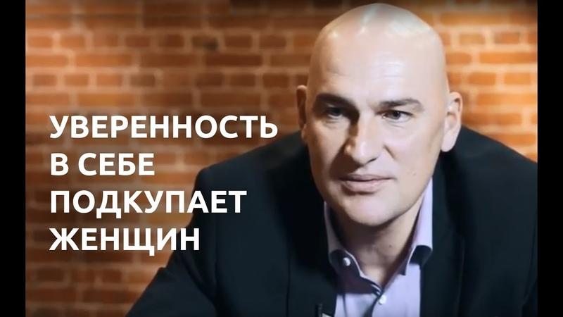 Признаки успешного мужчины Playboy в гостях у Радислава Гандапаса