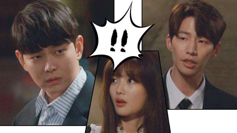 (뭬야!) 송재림(Song Jae-lim), 김유정(Kim You-jung)과 같은 집에서 같이 자는 사이! 일단 뜨겁게