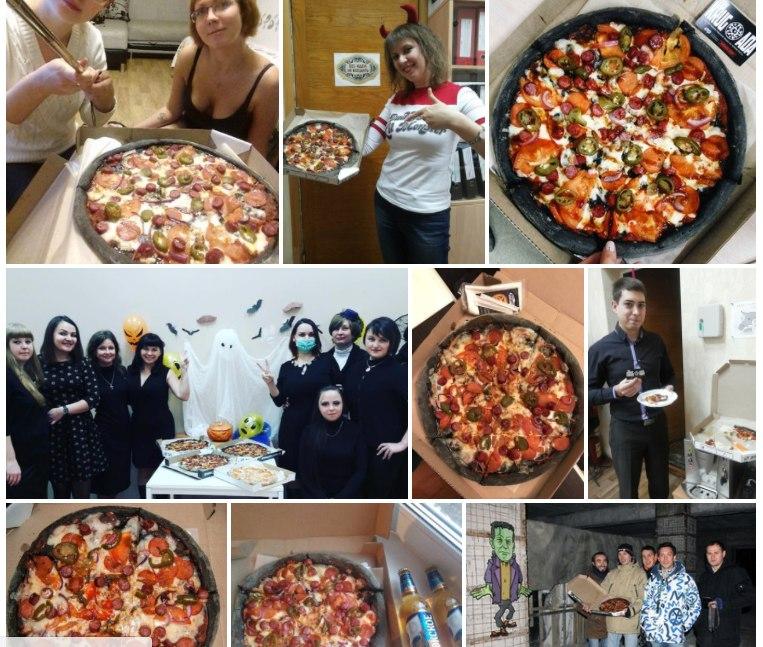 Лонч «Черной пиццы» на Хэллоуин