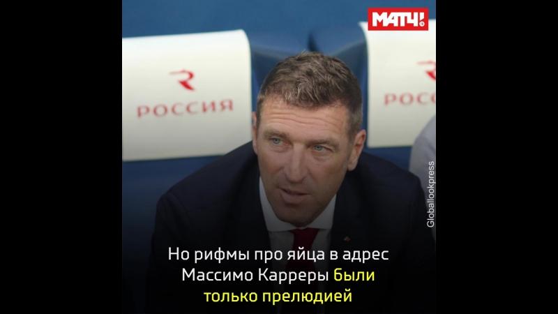 Скандал Глушакова Ещенко и Назарова