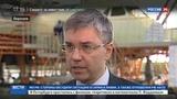 Новости на Россия 24 Евгений Ревенко Россия должна развивать авиастроение