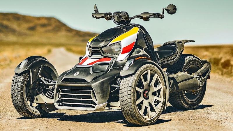 😲 Новый Дешевый Трицикл 2019 ! BRP Can-Am Ryker 👍!