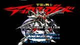 Альманах жанра файтинг - Выпуск 30 - Файтинг-шмапы (Ultra Seven, Tekkaman Blade)