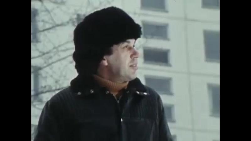 Поздравления актеров советского театра и кино, 8 Марта 1979 г.