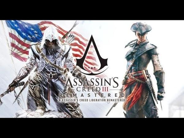 Прохождение Assassin's Creed Liberation Remastered Часть 8 Встреча с Коннором