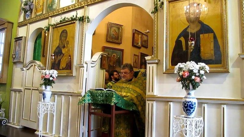 Коленоприклоненные молитвы на Вечерне после Литургии в 8-ую неделю по Пасхе. День пресвятой Троицы.