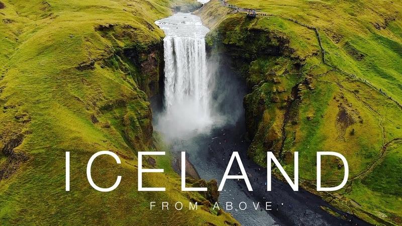 Iceland from above Исландия с высоты 2018