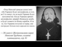 После изгнания монахов из Киево Печерской Лавры прорвёт дамбу Киевского водохранилища