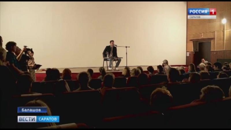 Церемония открытия фестиваля Театральное Прихоперье прошла в Балашове