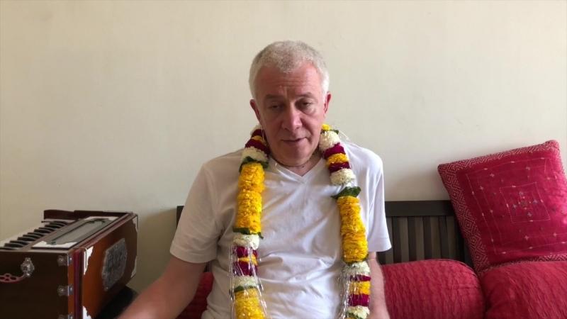 Чайтанья Чандра Чаран прабху о вайшнавских курсах во Вриндаване