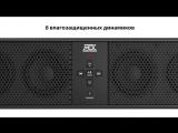 MTX Audios MUD6SPBT RUS