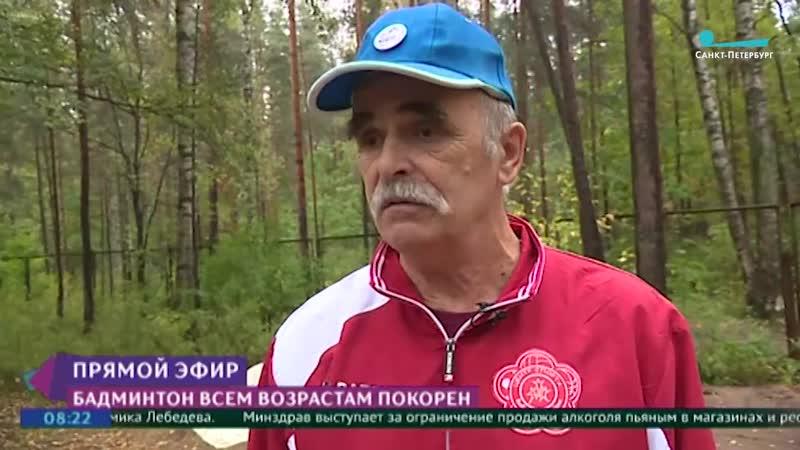 Сосновские аксакалы засветились на ТВ)